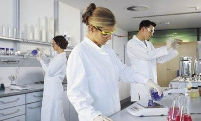 Выбирайте лабораторию с современным оборудованием