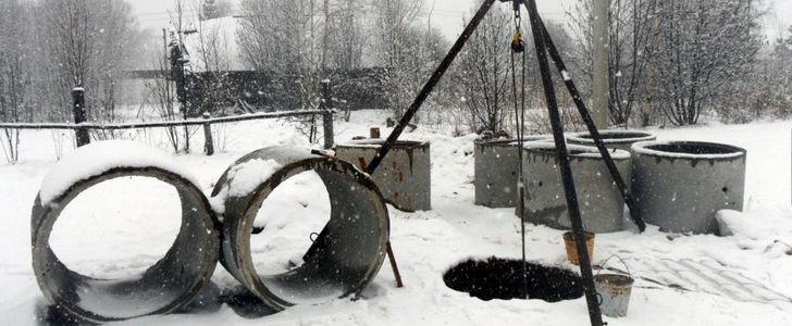 Копание колодца зимой