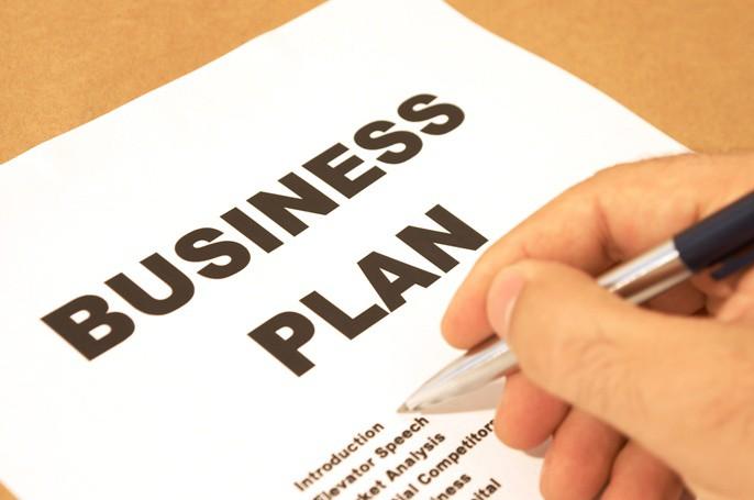 Бизнес план бурение скважин на воду