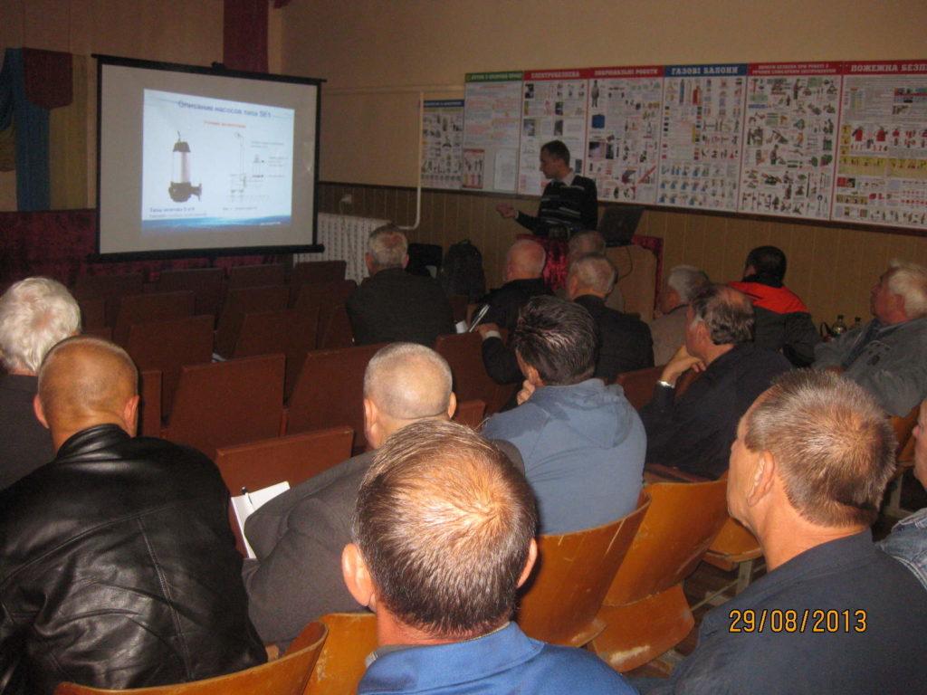 Обучение: семинар по насосному оборудованию