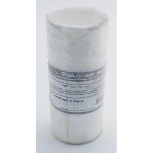 Стаканообразный фильтр ЭВФП из полиэтилена высокого давления