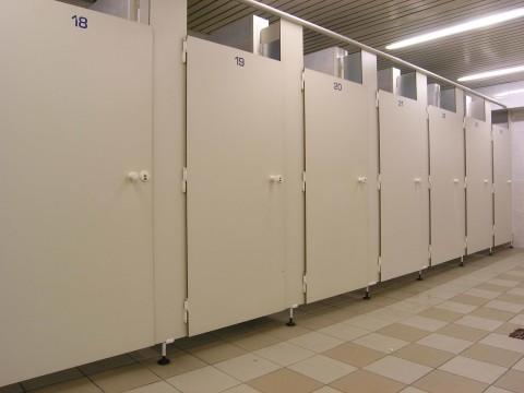 Для помывочных узлов на предприятиях, нельзя использовать техническую воду