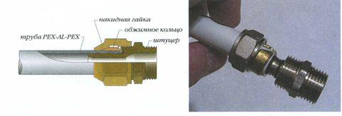 Резиновые кольца должны остаться между трубой и штуцером фитинга
