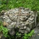 Каменная горка