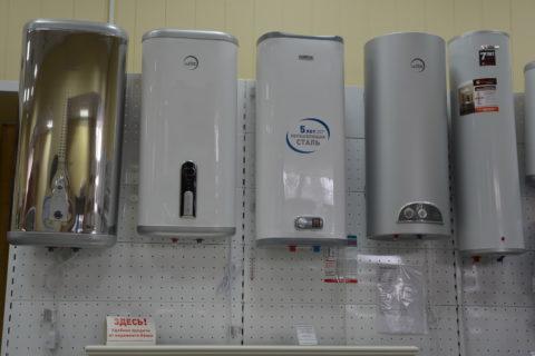 Электроприборы для автономного горячего водоснабжения