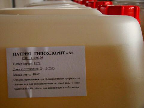 Гипохлорит натрия — безвредное средство для обеззараживания воды