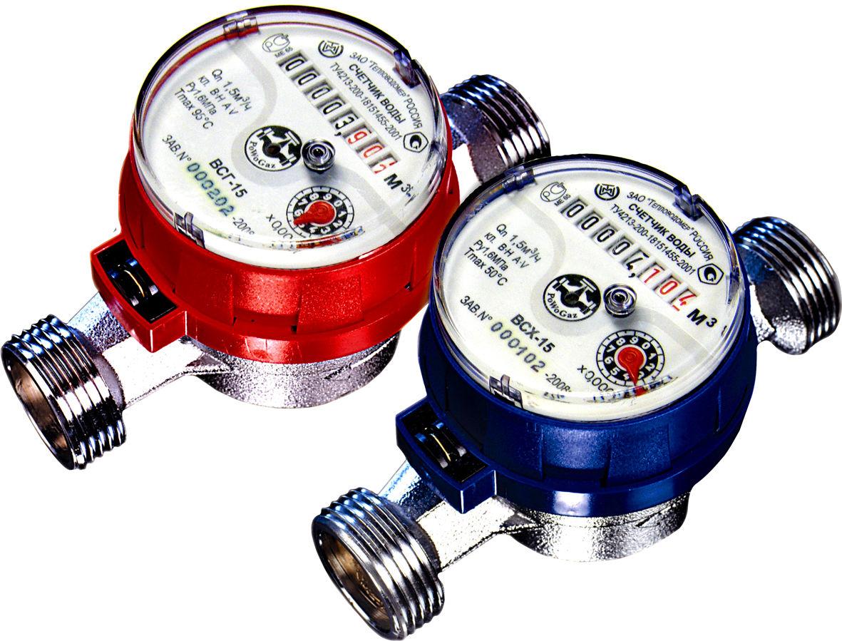 Прайс-лист на промышленные счетчики газа