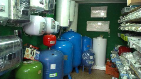 Гидроаккумуляторы в магазине сантехники