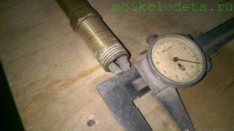 Латунный сгон ДУ 15. Внутренний диаметр — 15 мм