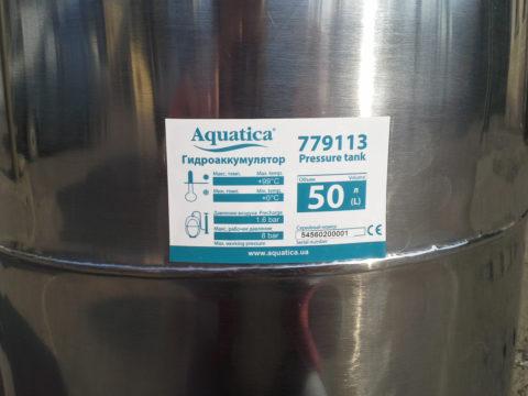 Мембранный бачок объемом 50 литров с неокрашенным корпусом из нержавеющей стали