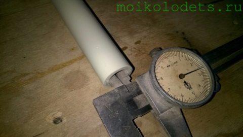 Полипропиленовая труба DN 20. Внутренний диаметр — 14 мм