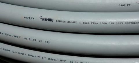 Предназначенные для установки на водоснабжение трубы Rehau из сшитого полиэтилена
