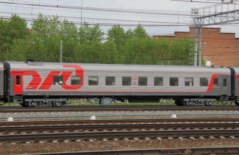 Пассажирский плацкартный вагон