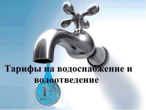 Сэкономим копейки – сбережём рубль