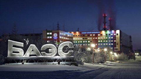 Билибинская ТЭЦ-АЭС