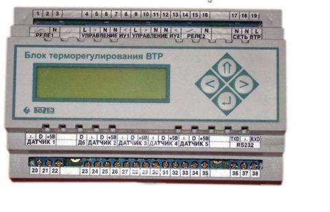 Блок управления терморегулятора ВТР