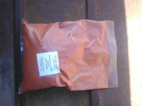 Упаковка флуоресцеина (уранина)