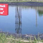 Пруд для пожарного водоснабжения