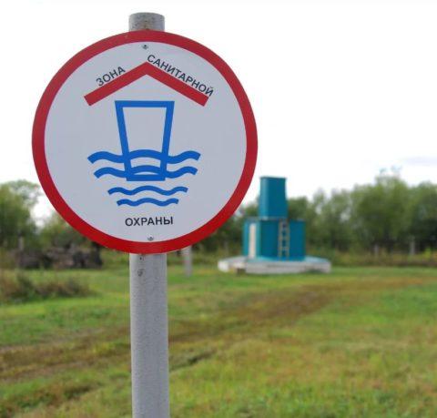Знак на границе охраняемой зоны
