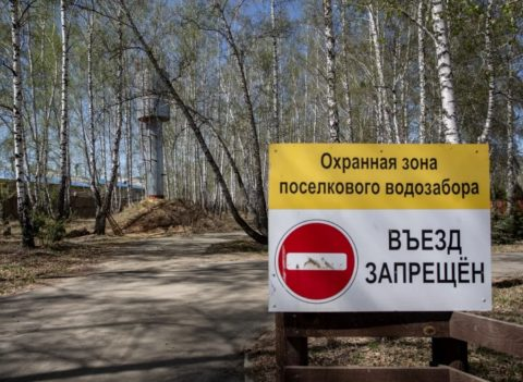 Граница зоны санитарной охраны водозабора